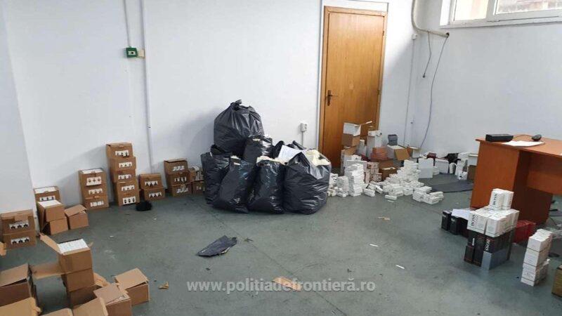 Peste 4.900 de bunuri susceptibile a fi contrafăcute,  confiscate de polițiștii de frontieră din P.T.F. Giurgiu