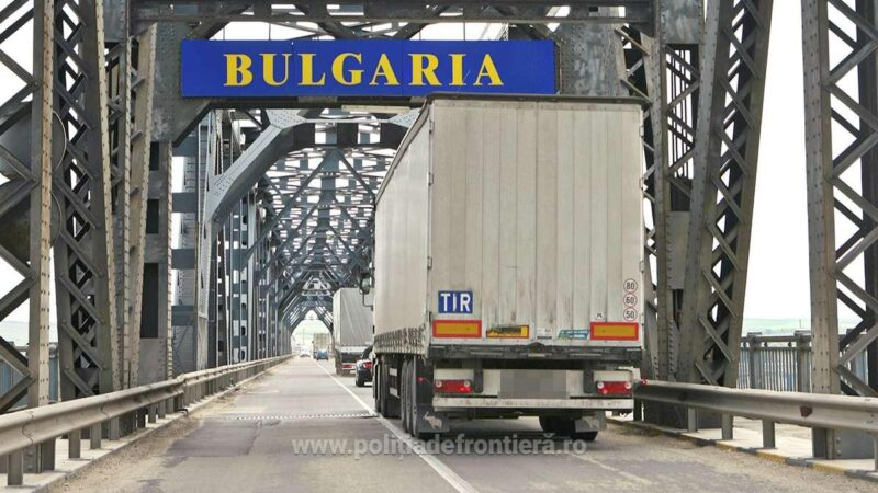 """Lucrări de reabilitare a părţii carosabile pe partea bulgărească a ,,Podului Prietenia"""" din Punctul de Trecere a Frontierei Giurgiu – Ruse"""