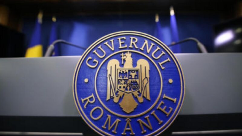 Guvernul liberal în 6 luni a alocat sume de bani judeţului Giurgiu cât a alocat guvernul PSD în perioada 2016-2019 a declarat senatorul PNL Toma Petcu