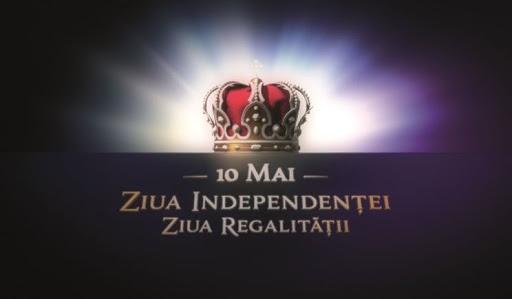Ziua Regalităţii -10 MAI, ziua cu triplă semnificaţie istorică