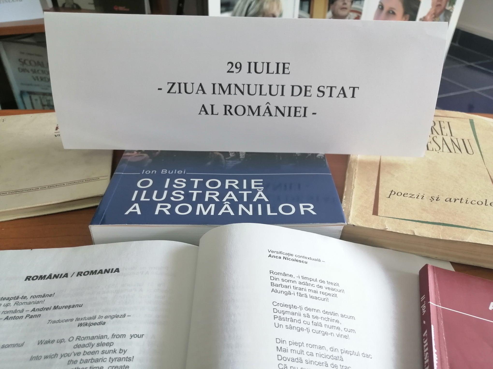 29 IULIE, ZIUA IMNULUI NAȚIONAL AL ROMÂNIEI