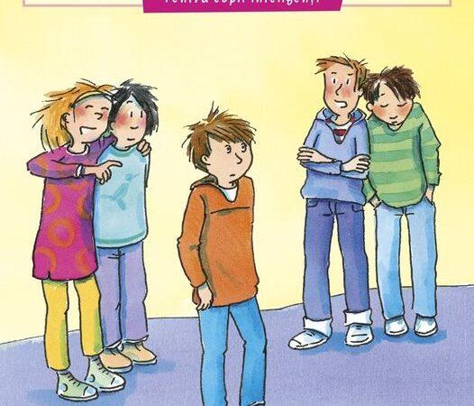 CARTEA ZILEI – Stop Bullying!: Pentru copii inteligenți